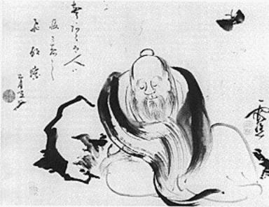 Zhuangzi's butterfly dream