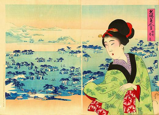 Matsushima in Rikuzen Province by Toyohara Chikanobu